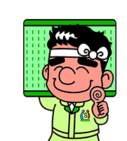 リフォーム イシイキャラクター